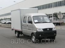 长安牌SC5021XXYGAS52型厢式运输车