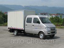 长安牌SC5031XXYGAS51CNG型厢式运输车