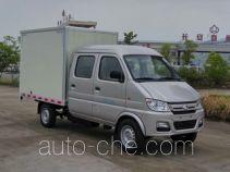 Changan SC5031XXYGDS55 box van truck