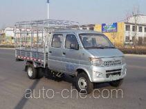 Changan SC5035CCYSGC5 stake truck