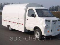 Changan SC5035XSHDCZ5 mobile shop