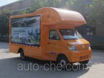 Changan SC5035XXCDC4 агитмобиль