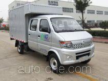 Changan SC5035XXYSCAB5CNG box van truck