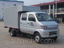 长安牌SC5035XXYSCGB5CNG型厢式运输车