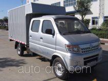 Changan SC5035XXYSKB5 box van truck