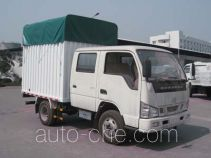 Changan SC5040XPYBS31 soft top box van truck
