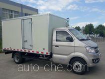 长安牌SC5041XXYFRD53BEV型纯电动厢式运输车