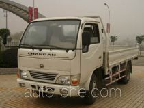 Changan SC5815DB low-speed dump truck