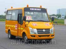 长安牌SC6515XAG4型幼儿专用校车