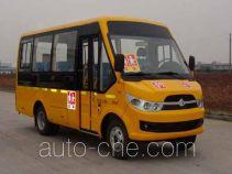 Changan SC6603XCG3 primary school bus