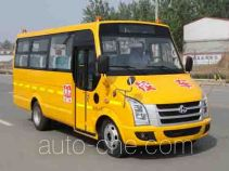 Changan SC6605XC1G5 preschool school bus