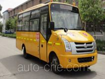 Changan SC6635XC1G5 preschool school bus