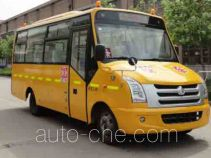 Changan SC6635XCG4 primary school bus