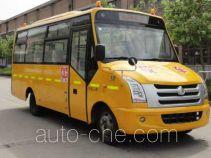 Changan SC6685XC2G4 primary school bus