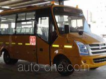 Changan SC6685XCG4 primary school bus