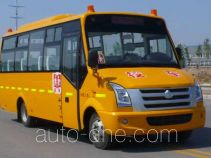 Changan SC6735XC2G4 preschool school bus