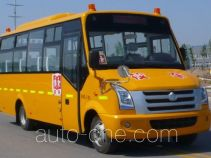 Changan SC6735XCG4 primary school bus