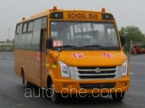 Changan SC6795XC1G5 preschool school bus