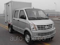 Taixing Chenggong SCH5025XXYS1 box van truck