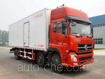 Songchuan SCL5253XLC refrigerated truck