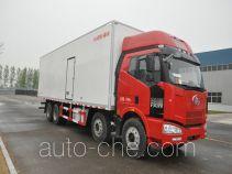 松川牌SCL5312XLC型冷藏车