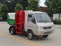 Runli Auto SCS5030ZZZDFA self-loading garbage truck