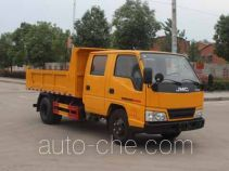 Runli Auto SCS5040ZLJJX dump garbage truck