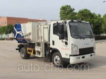 Runli Auto SCS5041ZDJCAL docking garbage compactor truck
