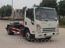 润知星牌SCS5042ZXXCGC型车厢可卸式垃圾车