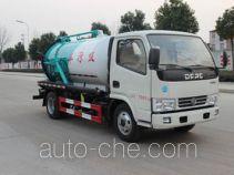 Runli Auto SCS5070GXWD sewage suction truck