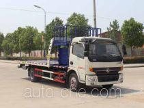 Runli Auto SCS5070JGKEQ aerial work platform truck