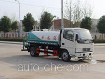 Runli Auto SCS5072GPSEQ sprinkler / sprayer truck
