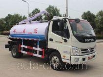 Runli Auto SCS5080GXEBJ suction truck