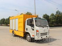Runli Auto SCS5080TWCCGC sewage treatment vehicle