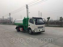 润知星牌SCS5080ZZZEV型自装卸式垃圾车