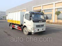 Runli Auto SCS5111ZDJE5 docking garbage compactor truck