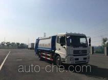 Runli Auto SCS5160ZYSDV garbage compactor truck