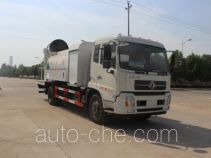 Runli Auto SCS5181TDYDFH dust suppression truck