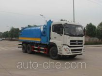 Runli Auto SCS5250GQWD sewer flusher and suction truck