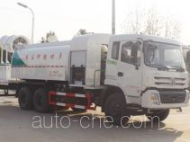 Runli Auto SCS5250TDYE dust suppression truck