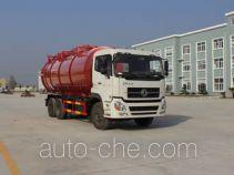 润知星牌SCS5251GWND型污泥运输车