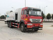 Runli Auto SCS5252TDYZZE dust suppression truck