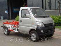 Yuanda SCZ5020ZXX detachable body garbage truck