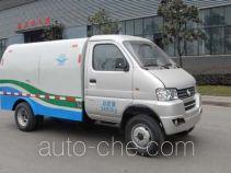 Yuanda SCZ5033ZLJBEV electric dump garbage truck