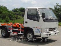 Yuanda SCZ5041ZXX detachable body garbage truck
