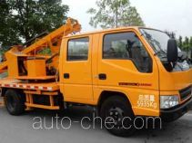 Yuanda SCZ5060TQX guardrail and fence repair truck
