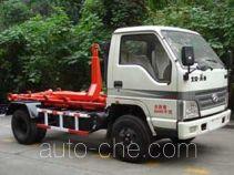 Yuanda SCZ5060ZXX detachable body garbage truck