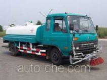 Yuanda SCZ5070GQX street sprinkler truck