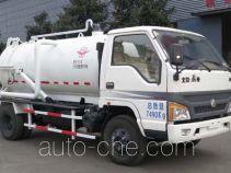 Yuanda SCZ5070GXW sewage suction truck