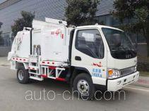 Yuanda SCZ5070TCA food waste truck
